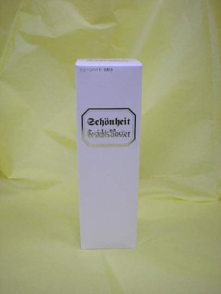 守銭奴衛星急降下シェ-ンハイト 化粧水 120ml(自然派化粧品)エタノールフリー
