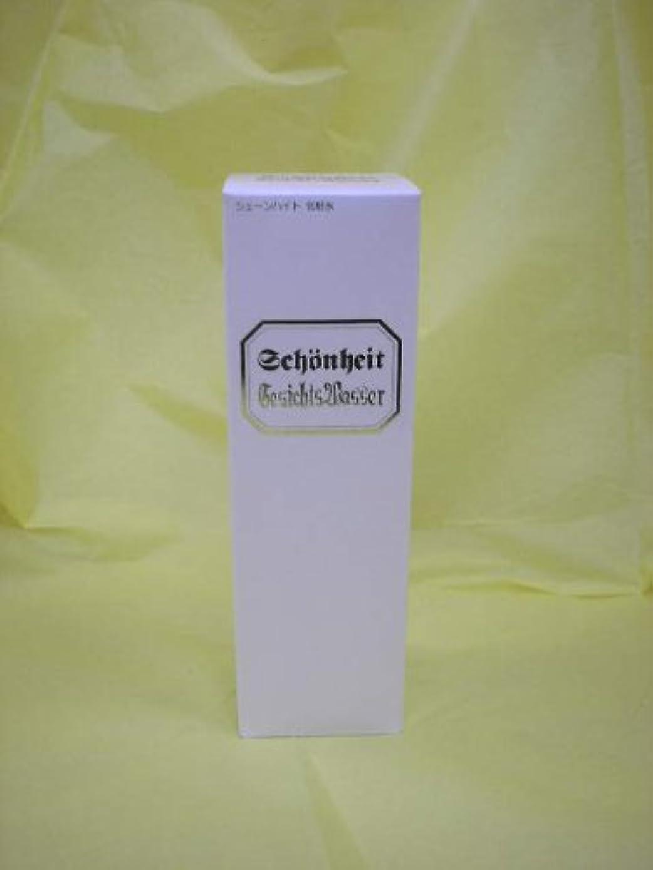 生産性謙虚反逆シェ-ンハイト 化粧水 120ml(自然派化粧品)エタノールフリー