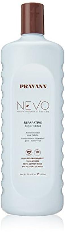 主権者知るアトミックPravana Nevo Reparative Conditioner 33.81 Oz/1000ml by Pravana