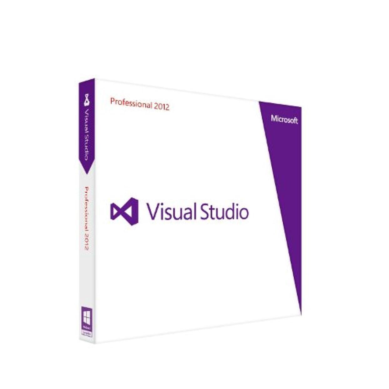 トレーダー恐ろしい驚かすMicrosoft Visual Studio 2012 Professional 通常版  (ソフト3本+Windows 8 タブレット端末1台)