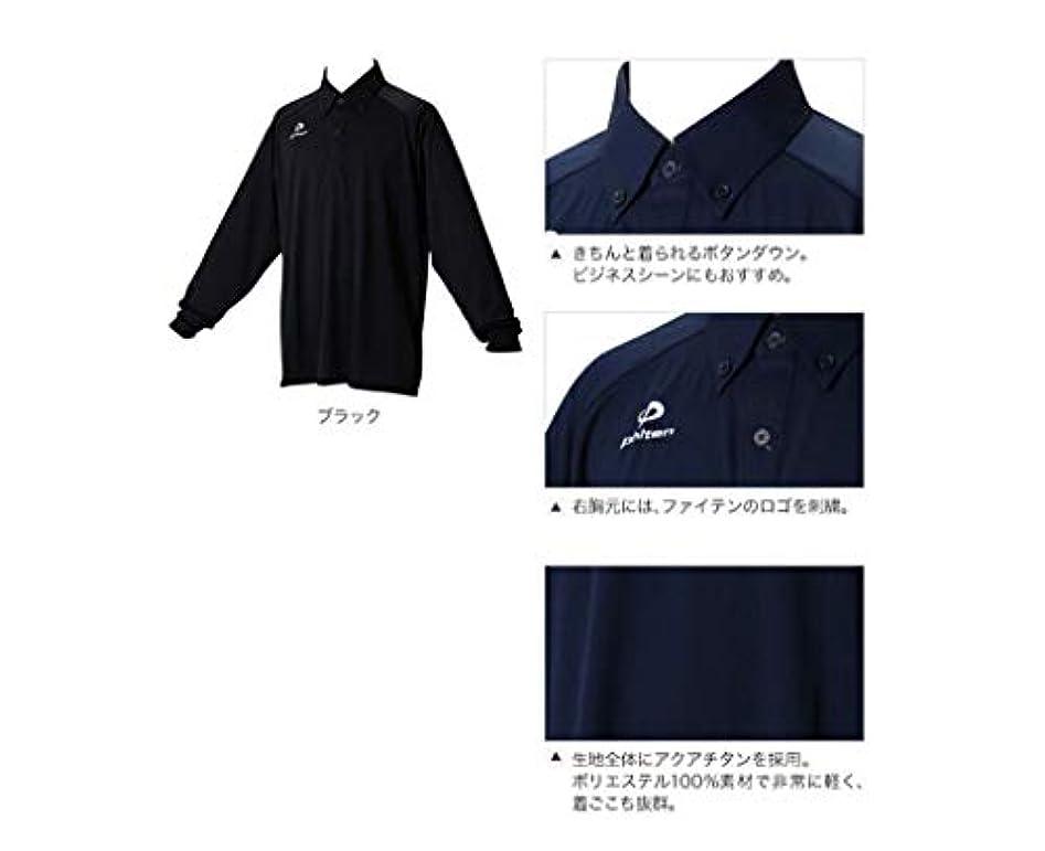メンタリティ実行刻むファイテン(phiten) 長袖ポロシャツ (OZ) ボタンダウン2 ブラックSサイズ