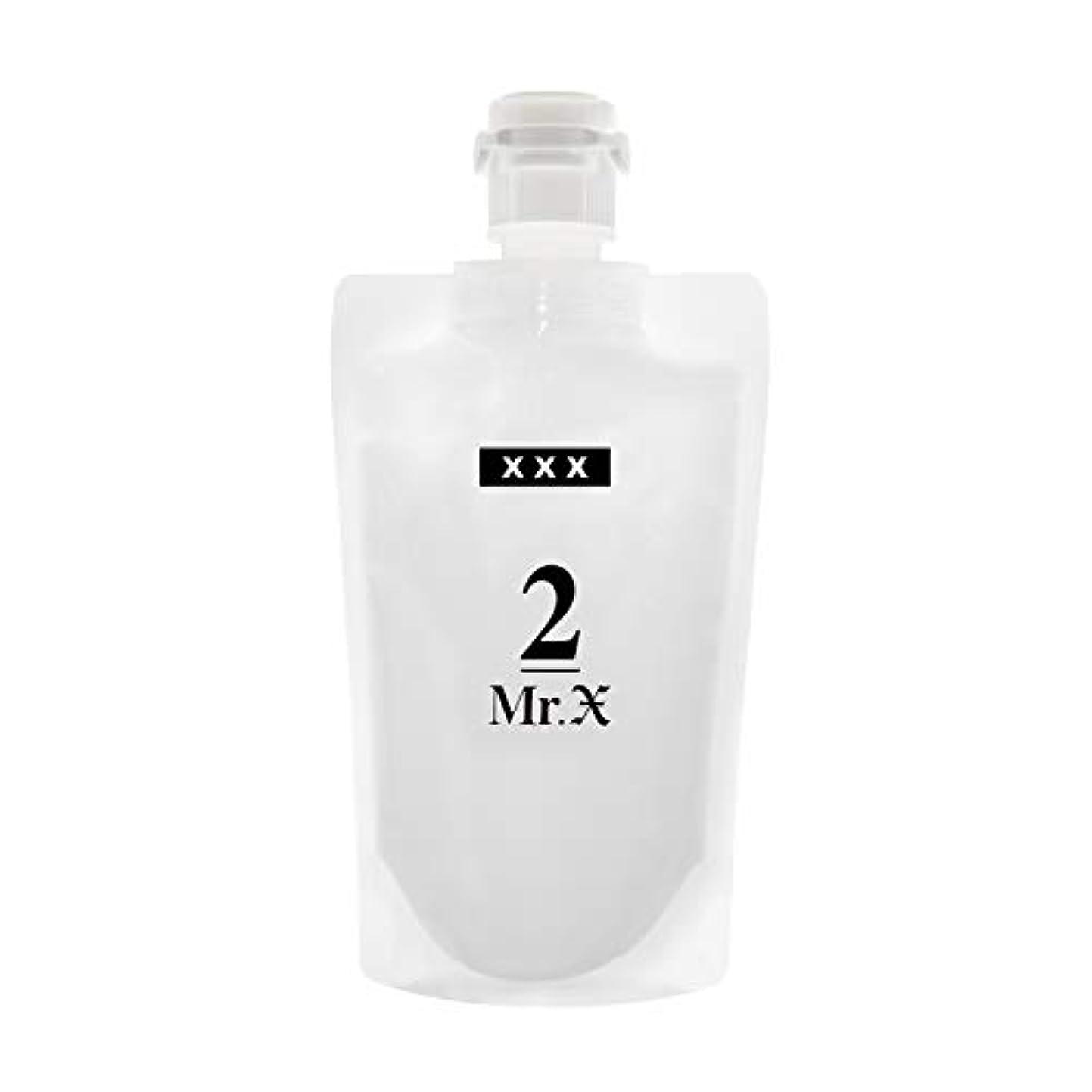 何かショッキングむき出しMr.X 「2」MILKY LOTION ミスターエックス ミルキーローション (乳液) 130g メンズスキンケア