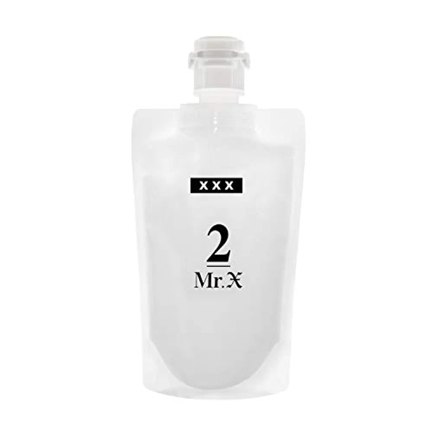滑りやすいカートリッジ鮮やかなMr.X 「2」MILKY LOTION ミスターエックス ミルキーローション (乳液) 130g メンズスキンケア