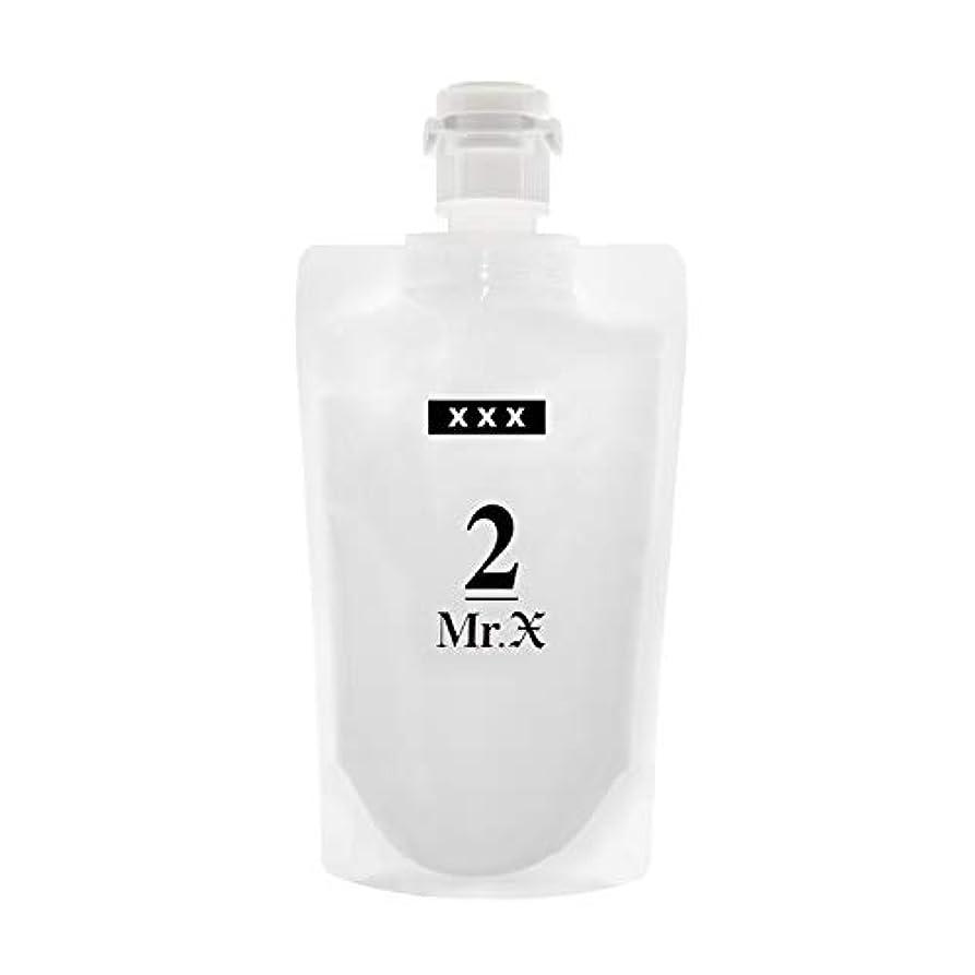 予約低い本気Mr.X 「2」MILKY LOTION ミスターエックス ミルキーローション (乳液) 130g メンズスキンケア