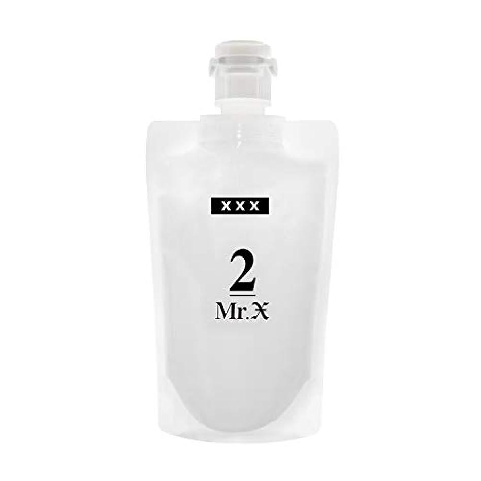 地下一般単調なMr.X 「2」MILKY LOTION ミスターエックス ミルキーローション (乳液) 130g メンズスキンケア