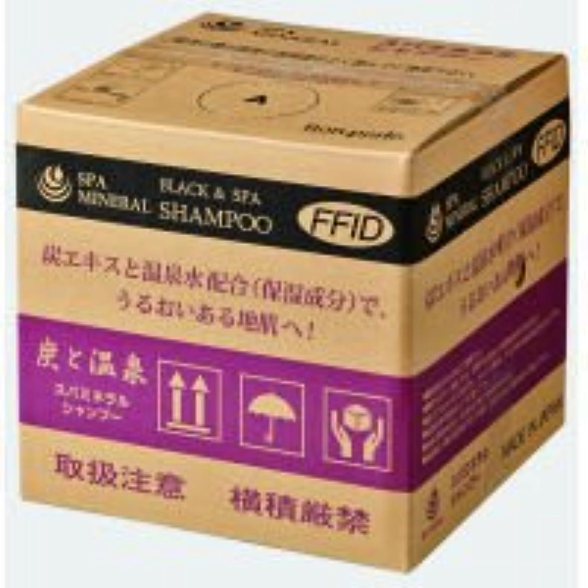 サラミ瞑想的またはどちらかスパミネラル 炭シャンプー 20kg 詰替用