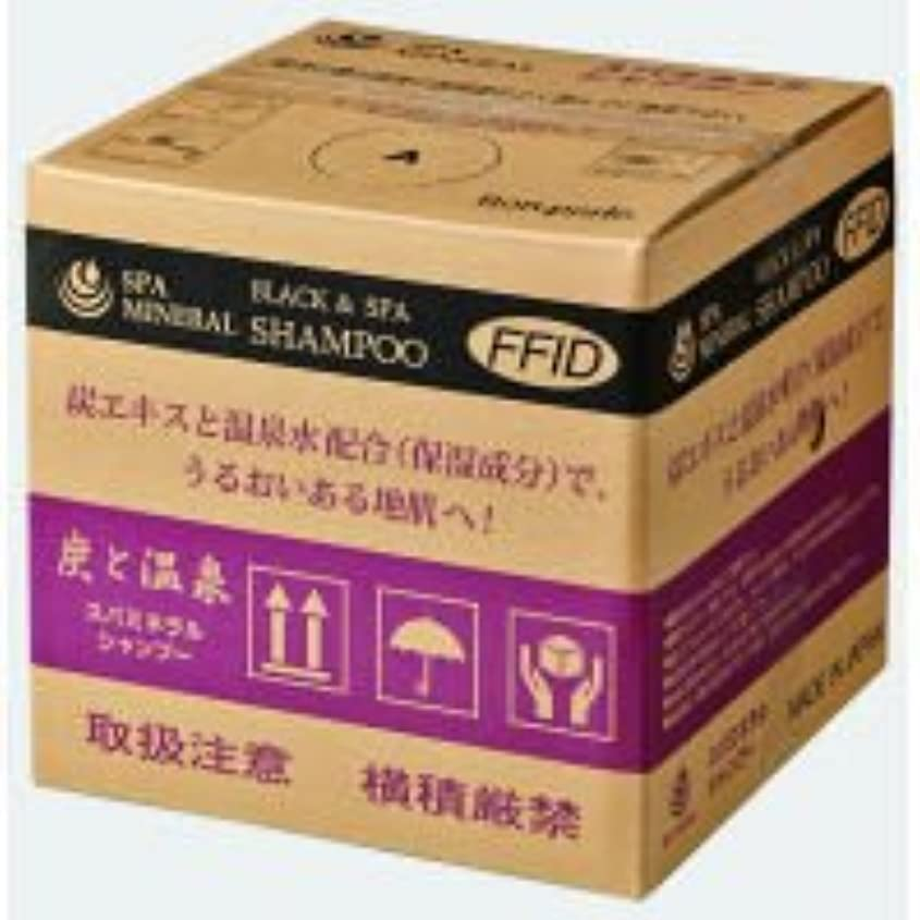 インド寛容なディーラースパミネラル 炭シャンプー 20kg 詰替用