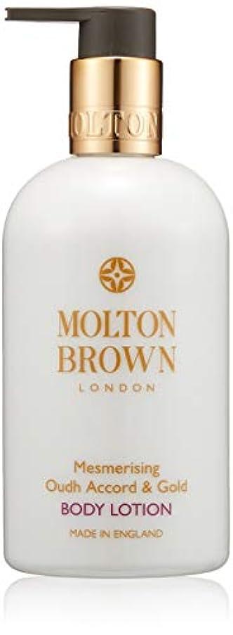 ペナルティ並外れて促すMOLTON BROWN(モルトンブラウン) ウード?アコード&ゴールド ボディローション