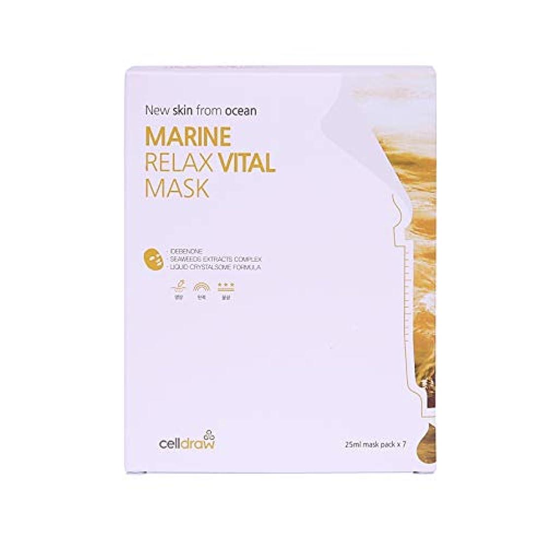 奨励リンスエッセンス[CELLDRAW] 海難救助用マスク25ml * 7ea 肌を潤し,潤し,潤す水和して若々しく見せるさま養育 + 飛翔 + 健康的な輝き + 放射能 마린 릴렉스 바이탈 마스크