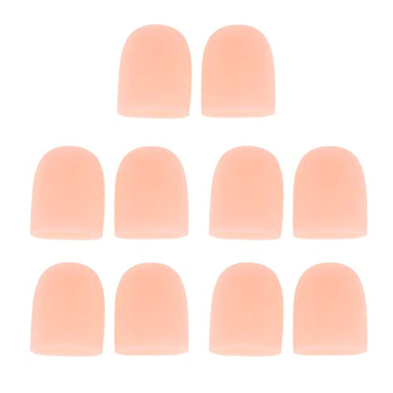 塗抹ブレイズコントラスト10個 つま先保護カバー 足指保護パッド 保護キャップ 爪先 指先保護 プロテクター 2色選べ - 肌