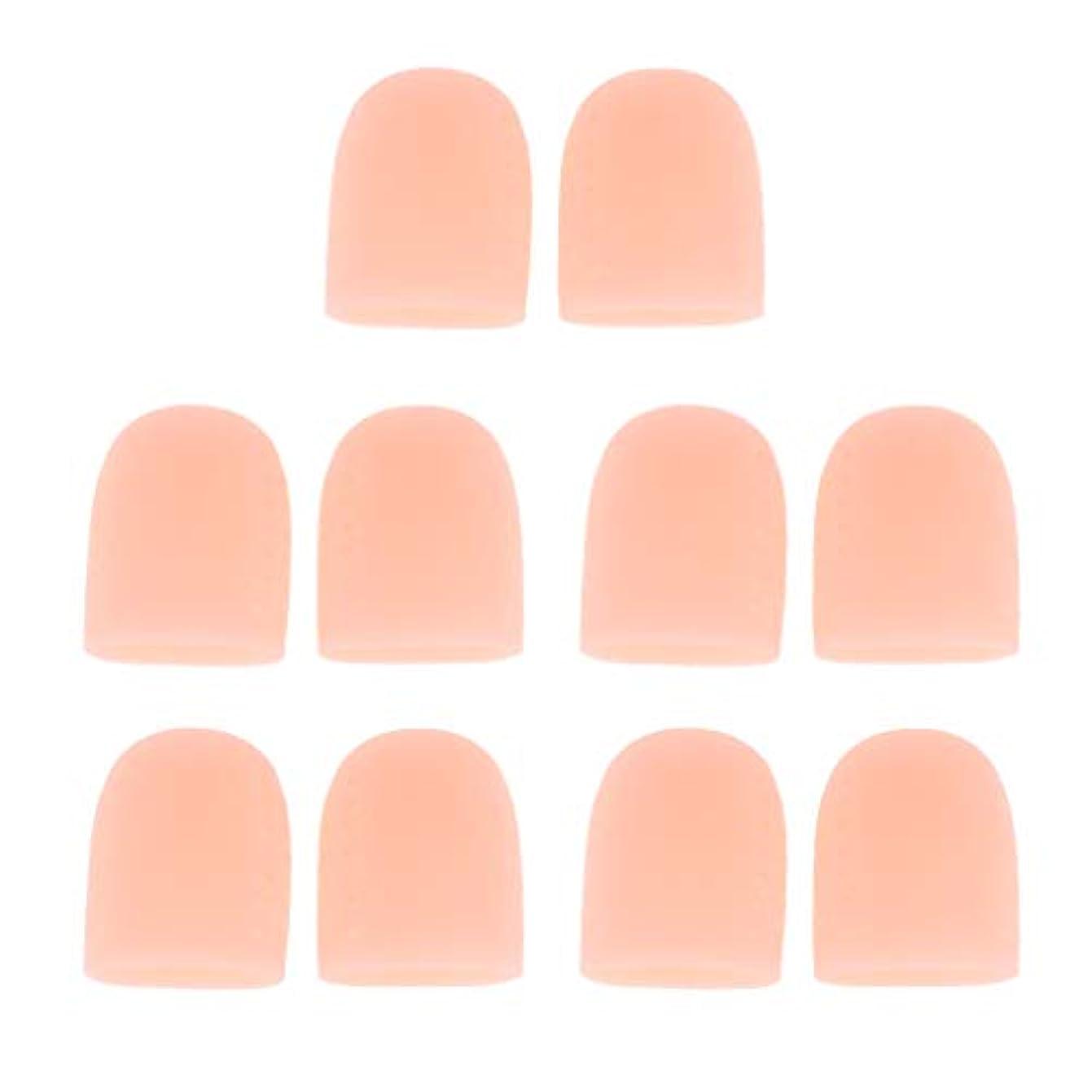 抗議一般的な引き渡す10個 つま先保護カバー 足指保護パッド 保護キャップ 爪先 指先保護 プロテクター 2色選べ - 肌