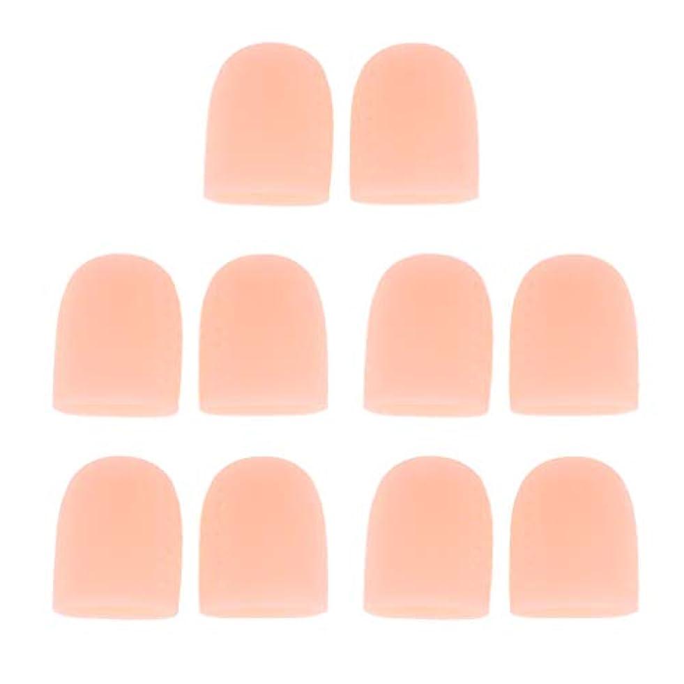 Perfeclan 10個 つま先保護カバー 足指保護パッド 保護キャップ 爪先 指先保護 プロテクター 2色選べ - 肌