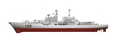1/350 中国現用艦艇シリーズ 中国人民解放軍海軍 GGD-139 「ニンボー」