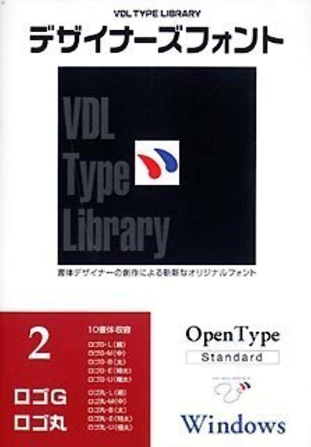 雇用者バンドル青VDL Type Library デザイナーズフォント OpenType (Standard) Windows Vol.2 ロゴG/ロゴ丸