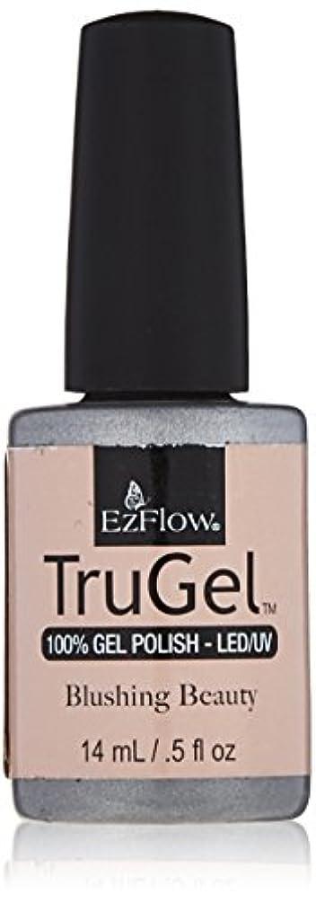 フクロウ分析するとても多くのEzFlow トゥルージェル カラージェル EZ-42447 ブラッシングビューティー 14ml