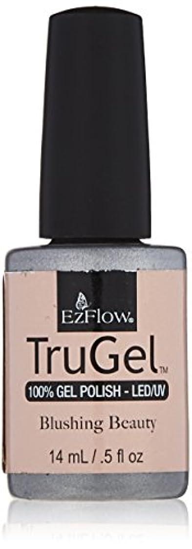 トランジスタ賞賛するメールを書くEzFlow トゥルージェル カラージェル EZ-42447 ブラッシングビューティー 14ml