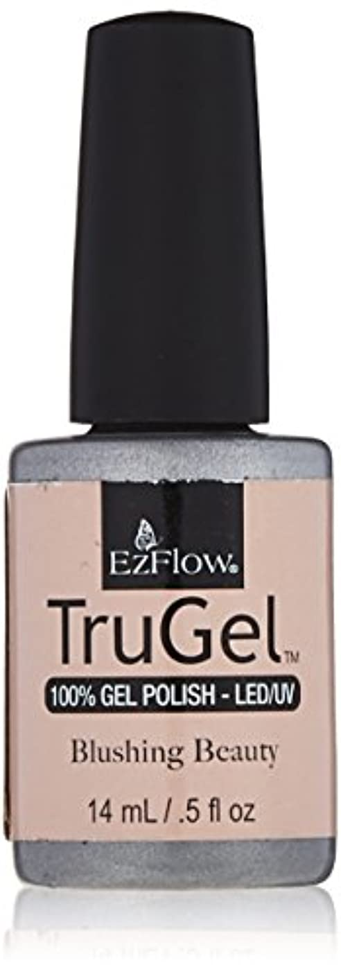 血色の良い実際の練るEzFlow トゥルージェル カラージェル EZ-42447 ブラッシングビューティー 14ml