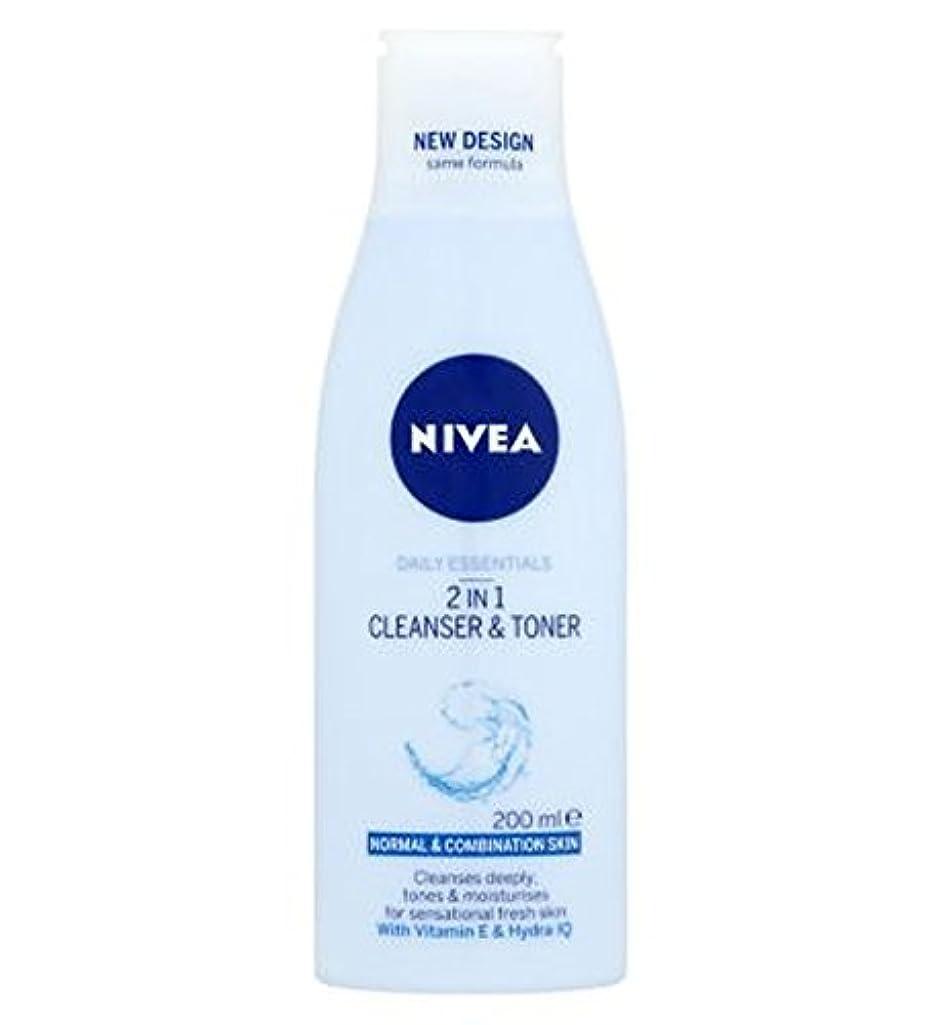 マナー受粉者影響力のあるNivea Daily Essentials 2 in 1 Cleanser and Toner 200ml - ニベア生活必需品2 1クレンザーとトナー200ミリリットルで (Nivea) [並行輸入品]