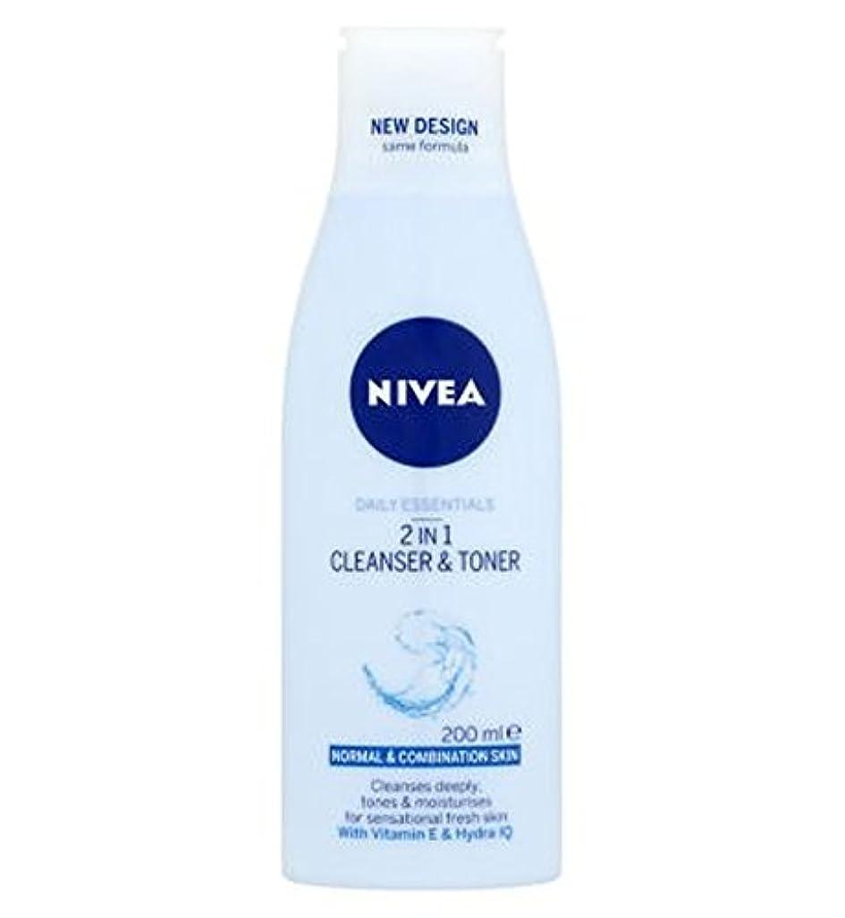 上記の頭と肩下位値下げNivea Daily Essentials 2 in 1 Cleanser and Toner 200ml - ニベア生活必需品2 1クレンザーとトナー200ミリリットルで (Nivea) [並行輸入品]