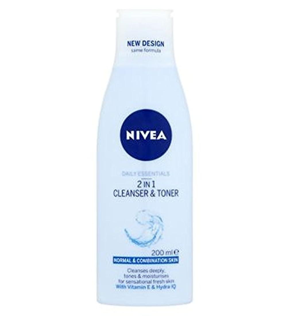 Nivea Daily Essentials 2 in 1 Cleanser and Toner 200ml - ニベア生活必需品2 1クレンザーとトナー200ミリリットルで (Nivea) [並行輸入品]