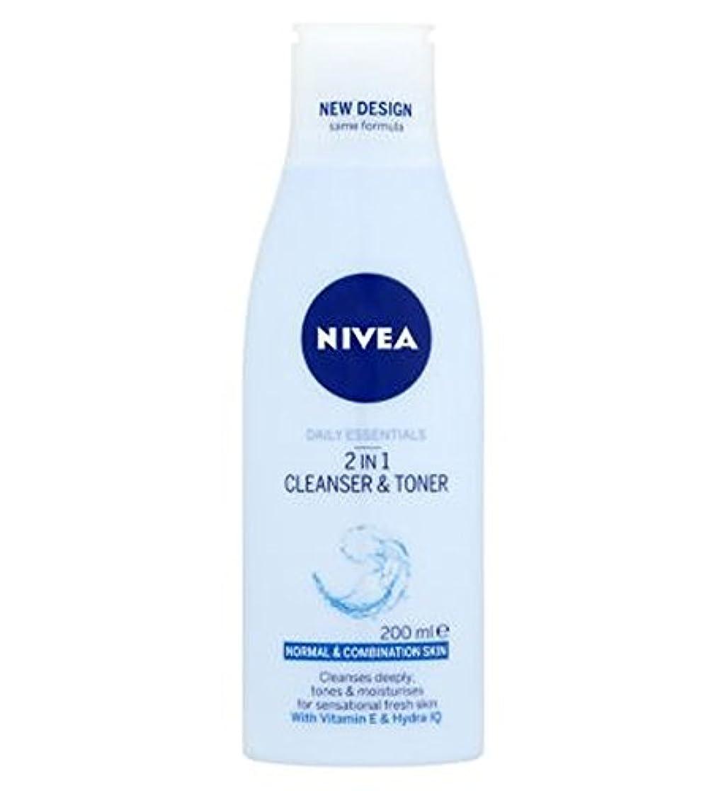 あいまいシロナガスクジラ青写真Nivea Daily Essentials 2 in 1 Cleanser and Toner 200ml - ニベア生活必需品2 1クレンザーとトナー200ミリリットルで (Nivea) [並行輸入品]