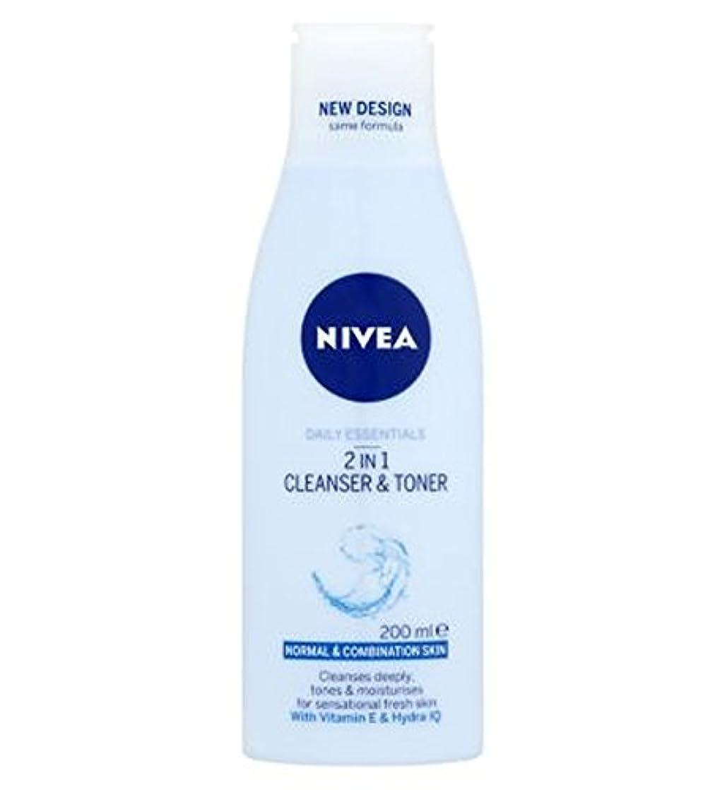 退院極端な品揃えNivea Daily Essentials 2 in 1 Cleanser and Toner 200ml - ニベア生活必需品2 1クレンザーとトナー200ミリリットルで (Nivea) [並行輸入品]