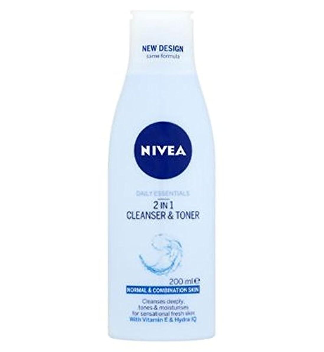 示す受け取る賭けNivea Daily Essentials 2 in 1 Cleanser and Toner 200ml - ニベア生活必需品2 1クレンザーとトナー200ミリリットルで (Nivea) [並行輸入品]