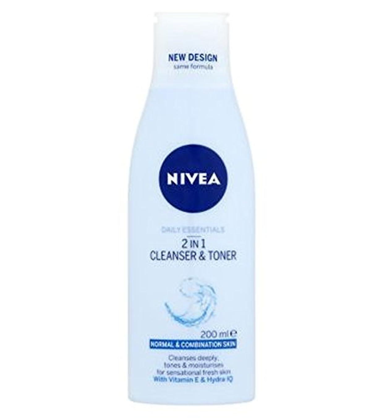 ビジター理論的弱まるニベア生活必需品2 1クレンザーとトナー200ミリリットルで (Nivea) (x2) - Nivea Daily Essentials 2 in 1 Cleanser and Toner 200ml (Pack of...