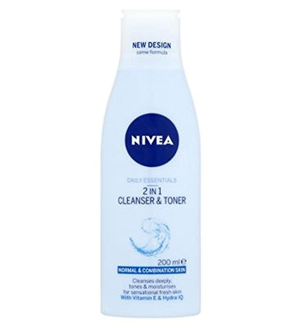 旅ベックス吸収剤ニベア生活必需品2 1クレンザーとトナー200ミリリットルで (Nivea) (x2) - Nivea Daily Essentials 2 in 1 Cleanser and Toner 200ml (Pack of...