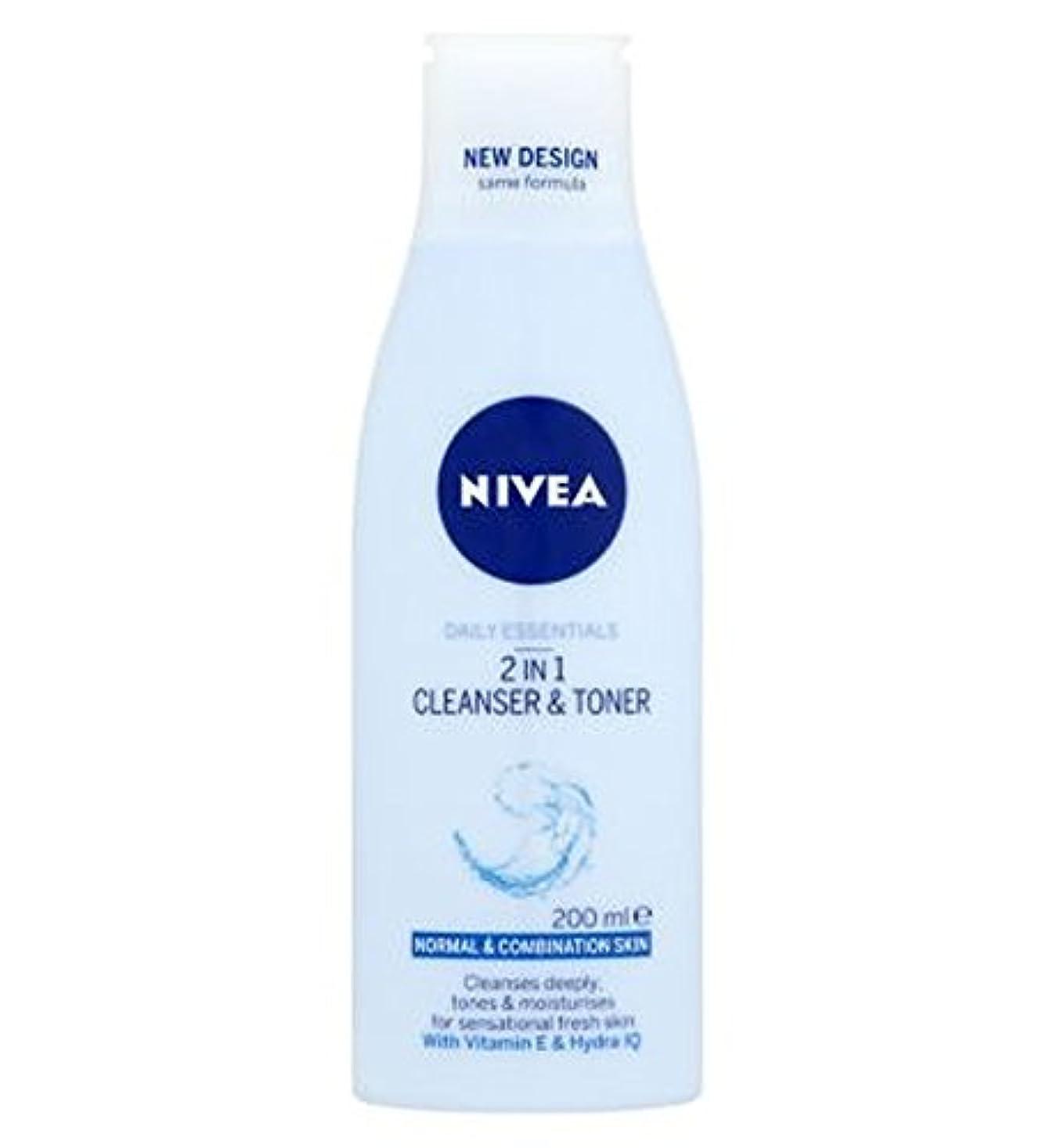 不機嫌そうな財政相対サイズニベア生活必需品2 1クレンザーとトナー200ミリリットルで (Nivea) (x2) - Nivea Daily Essentials 2 in 1 Cleanser and Toner 200ml (Pack of...