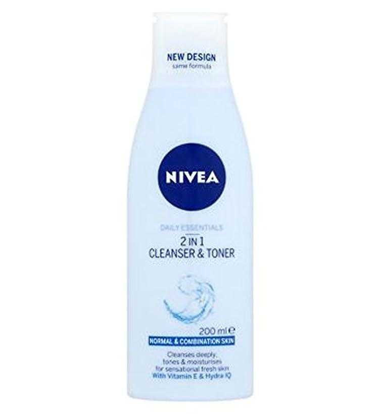 まろやかな不足砂ニベア生活必需品2 1クレンザーとトナー200ミリリットルで (Nivea) (x2) - Nivea Daily Essentials 2 in 1 Cleanser and Toner 200ml (Pack of...
