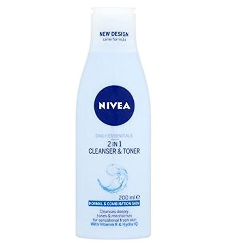 対処するイーウェル木曜日ニベア生活必需品2 1クレンザーとトナー200ミリリットルで (Nivea) (x2) - Nivea Daily Essentials 2 in 1 Cleanser and Toner 200ml (Pack of...