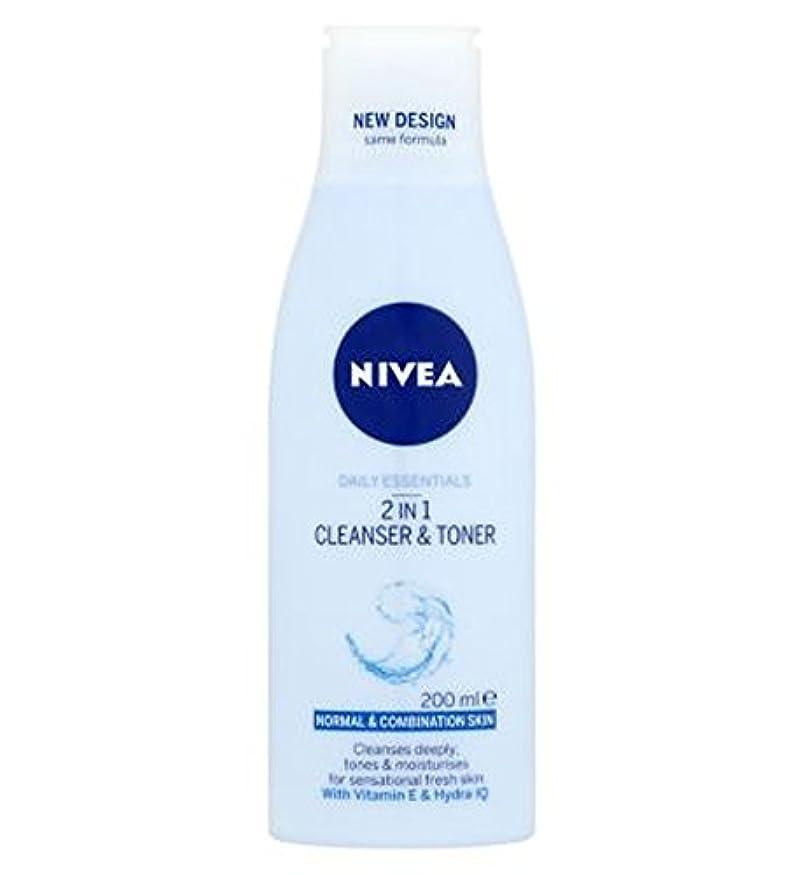 オン二層赤外線ニベア生活必需品2 1クレンザーとトナー200ミリリットルで (Nivea) (x2) - Nivea Daily Essentials 2 in 1 Cleanser and Toner 200ml (Pack of...