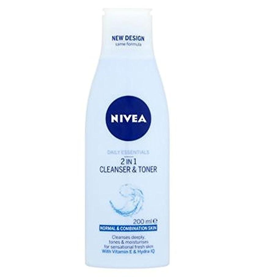 戸口下るレスリングニベア生活必需品2 1クレンザーとトナー200ミリリットルで (Nivea) (x2) - Nivea Daily Essentials 2 in 1 Cleanser and Toner 200ml (Pack of...