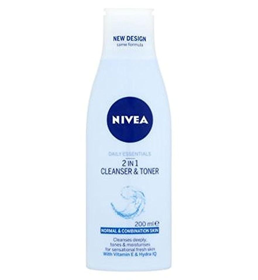 ニベア生活必需品2 1クレンザーとトナー200ミリリットルで (Nivea) (x2) - Nivea Daily Essentials 2 in 1 Cleanser and Toner 200ml (Pack of...