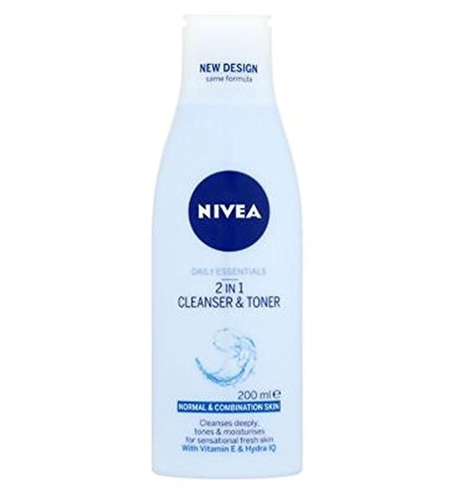 ガジュマルバンドル経過Nivea Daily Essentials 2 in 1 Cleanser and Toner 200ml - ニベア生活必需品2 1クレンザーとトナー200ミリリットルで (Nivea) [並行輸入品]