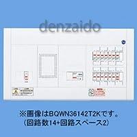 パナソニック(Panasonic) エコキュート20AIH対応75A22+2 BQWN37222T2K