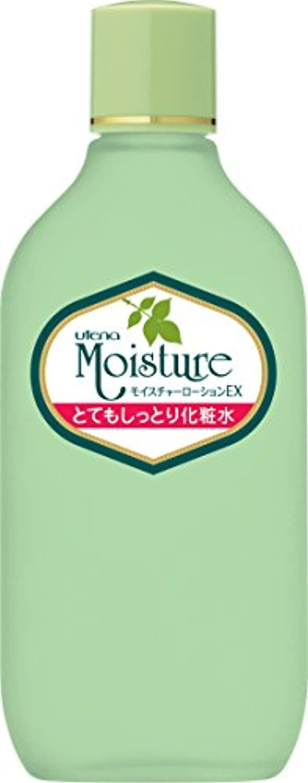 ウテナ モイスチャー とてもしっとり化粧水