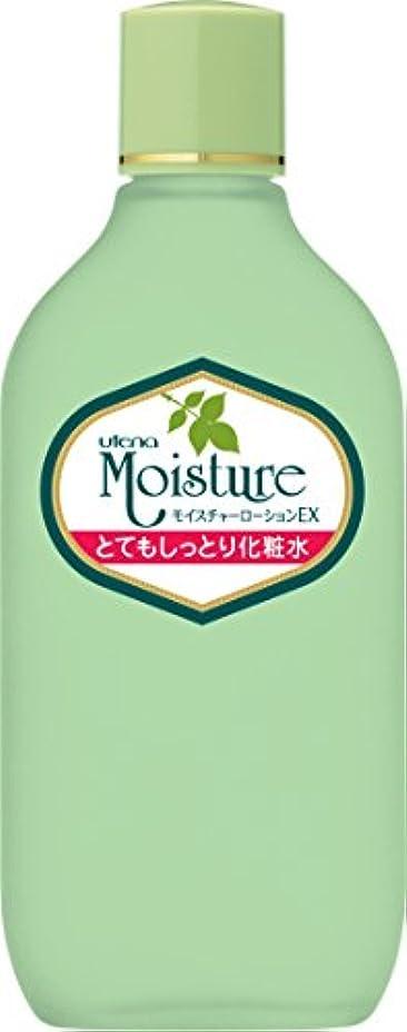 珍味コンサート記念日ウテナ モイスチャー とてもしっとり化粧水