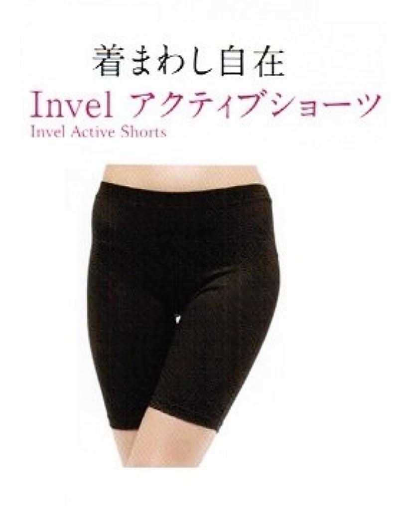 前述の褐色突進INVEL アクティブショーツ サイズ:M(日本サイズ換算M)