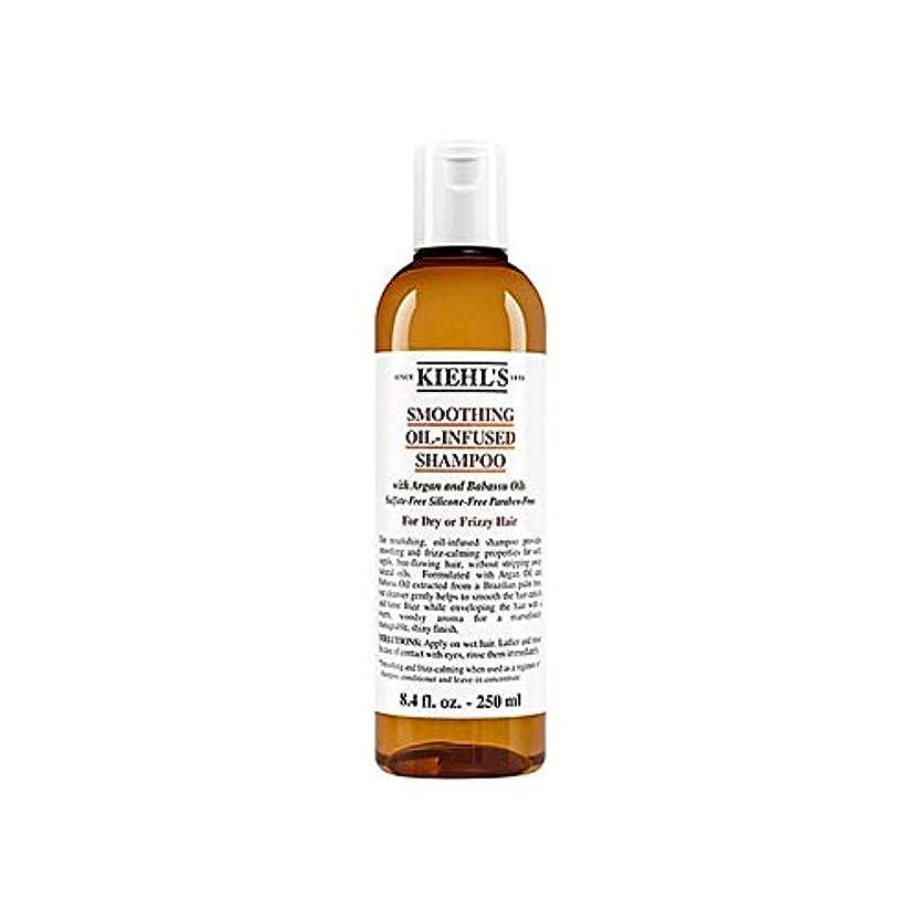 戦術努力する定期的[Kiehl's ] キールズスムージングオイル注入シャンプー250Ml - Kiehl's Smoothing Oil-Infused Shampoo 250ml [並行輸入品]