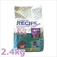 ホリスティックレセピー ソリューション EC-12  乳酸菌 ラム 2.4kg