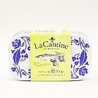 La cantine 鯖フィレ エクストラバージンオイル 100g