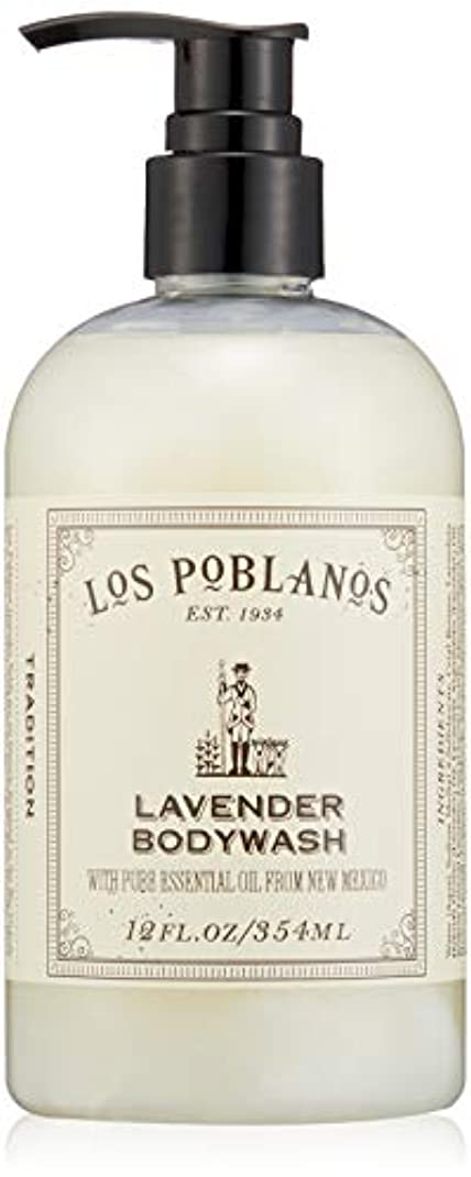 不和熱狂的な補助金LOS POBLANOS(ロス ポブラノス) ボディウォッシュ 354mL