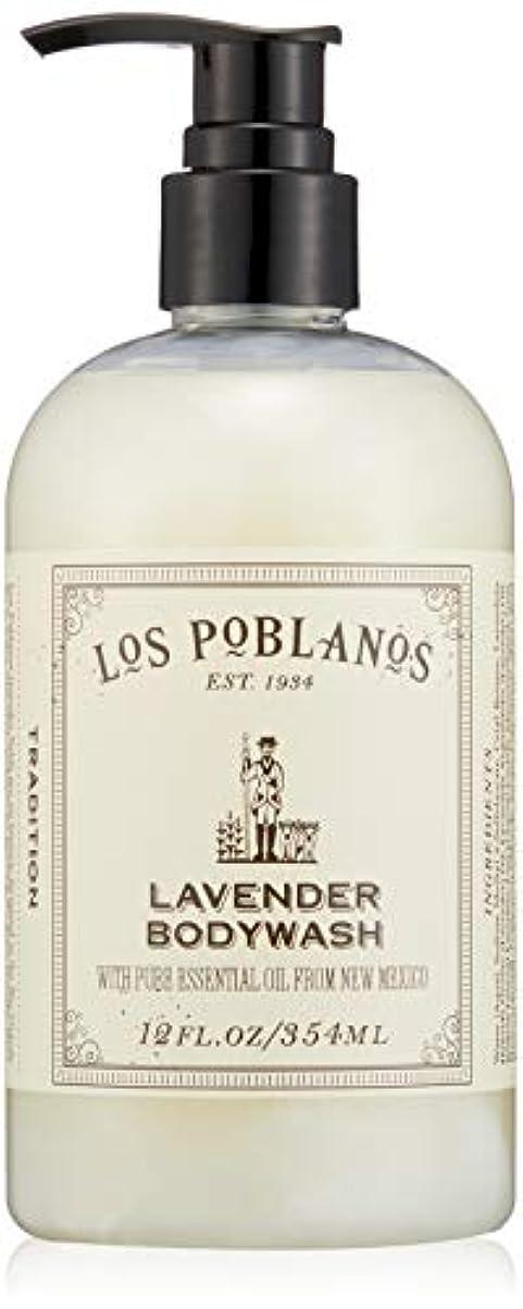 明日舌な財団LOS POBLANOS(ロス ポブラノス) ボディウォッシュ 354mL