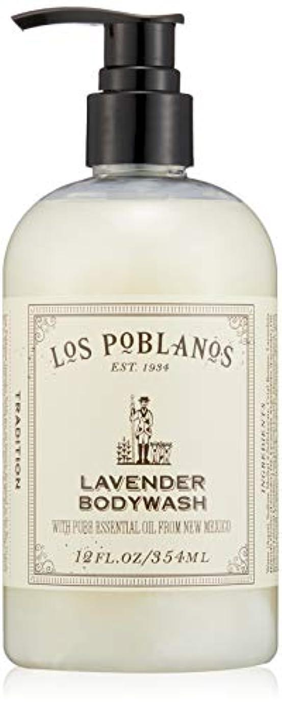 シャンパン事前ペルメルLOS POBLANOS(ロス ポブラノス) ボディウォッシュ 354mL