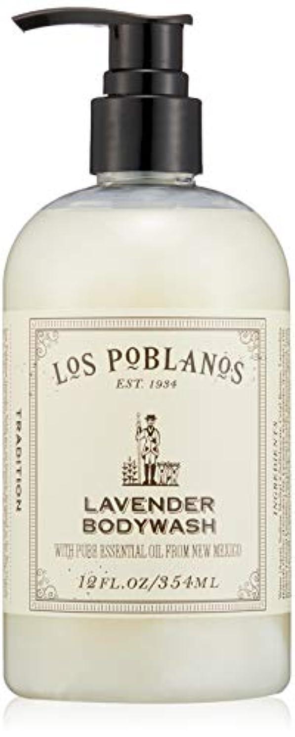 回復供給鎮静剤LOS POBLANOS(ロス ポブラノス) ボディウォッシュ 354mL