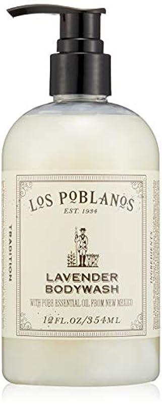 然とした上流の既にLOS POBLANOS(ロス ポブラノス) ボディウォッシュ 354mL