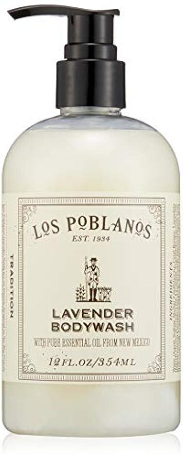 LOS POBLANOS(ロス ポブラノス) ボディウォッシュ 354mL