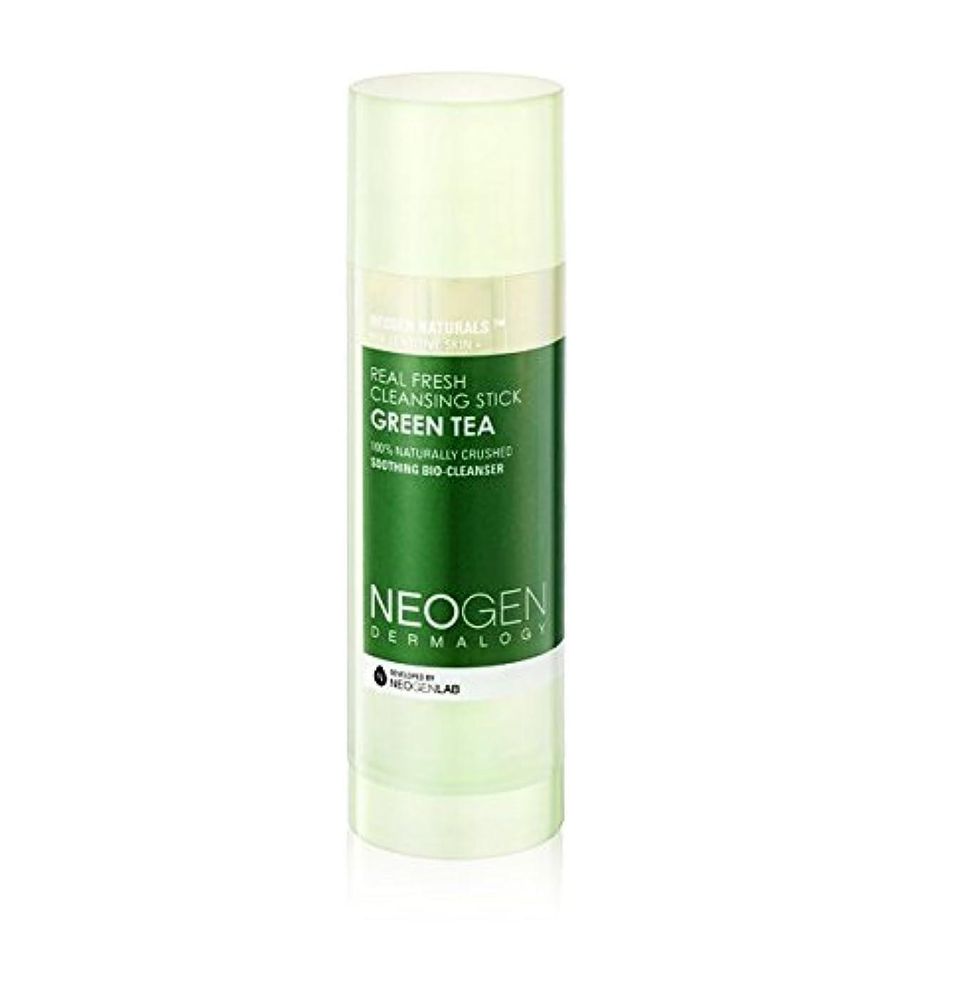 千疲労ドラッグNEOGEN(ネオジェン) ダーマロジー リアル フレッシュ クレンジングスティック グリーンティー/Dermalogy Real Fresh Cleansing Stick Green Tea(80g) [並行輸入品]